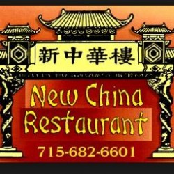 $25.00 New China Restaurant Gift Certificate