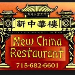 $25.00 New China Restaurant Gift Certificate